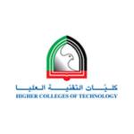Higher Coleges of Technology - Sharjah